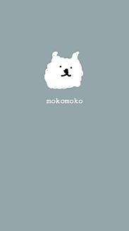 moko moko いぬ