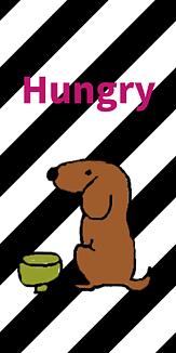 お腹すいた
