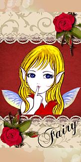 妖精の女の子 レースと薔薇(エレガント)