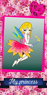 王女様フレームの妖精さん