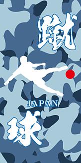 サッカー 日本 代表 ユニフォーム 迷彩