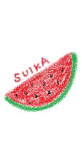 夏はスイカ☆