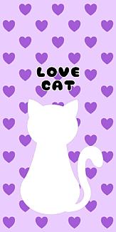 白猫 LOVE CAT(ハートパープル)