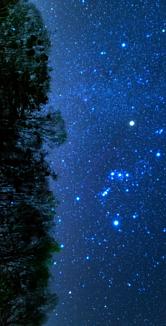 星空のむこう