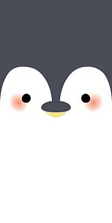 ほのぼのペンギン