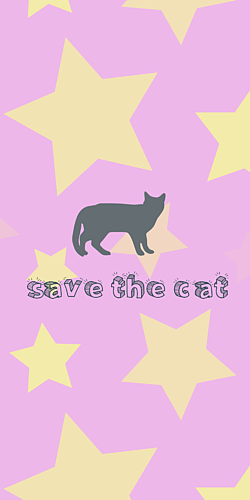 save the cat (PK×YE)