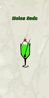 メロンソーダ