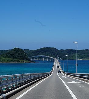角島大橋ドライブ