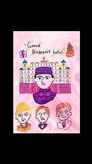 グランドブタペストホテル