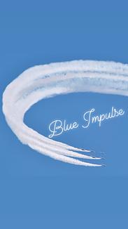 ブルーインパルス 5 飛行機