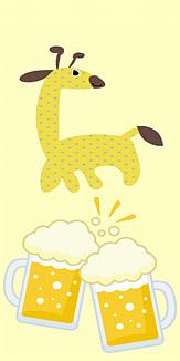 キリン/きりん/麒麟+ビール=キリンビール