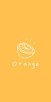 オレンジケース