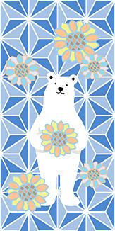 シロクマと向日葵(ブルー)