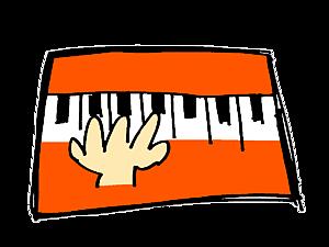 ピアノフィンガー