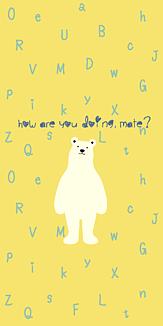 polar bear -calm yellow-