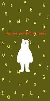 polar bear -brown-
