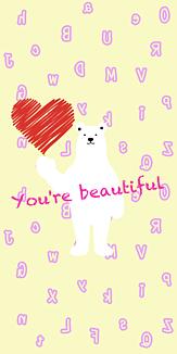 You're beautiful  -alphabet-