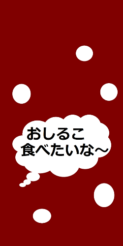 心の声シリーズ3