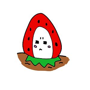 恋するイチゴちゃん