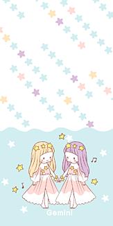 12星座の子どもたち〜双子座〜