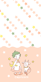 12星座の子どもたち〜山羊座〜