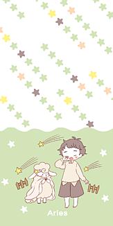 12星座の子どもたち〜牡羊座〜