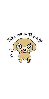 Take me with you!!