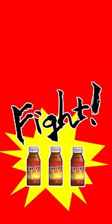 Fight!1