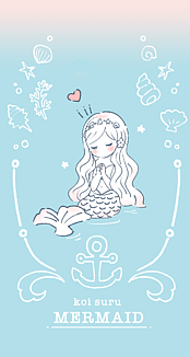 koi suru MERMAID