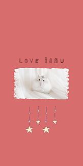 LOVE HAMUスター(テラコッタ)