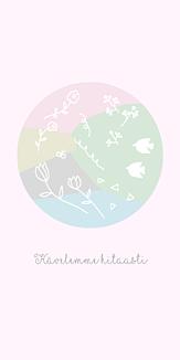 北欧パステル 花と鳥(ピンク)