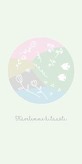 北欧パステル 花と鳥(グリーン)