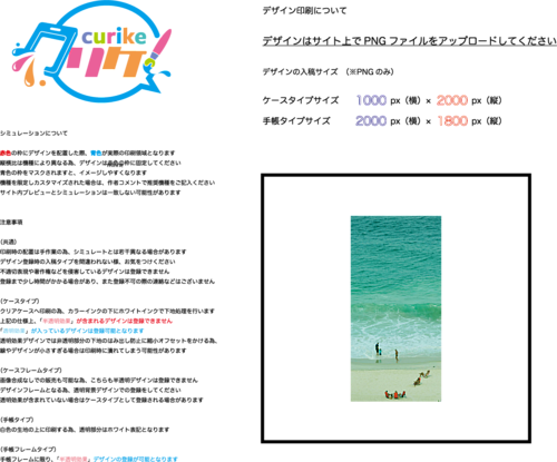 THE SEA 01
