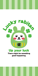 Lucky rabitan(健康運アップ)