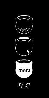不穏なネコちゃんケース.1