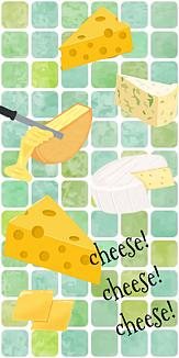 cheese!cheese!cheese!