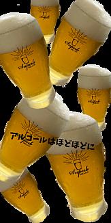 ビール好きな人