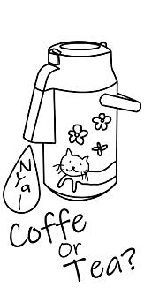 昔ながらのネコ柄ポット
