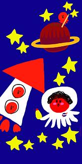 たこちゃん 宇宙への旅