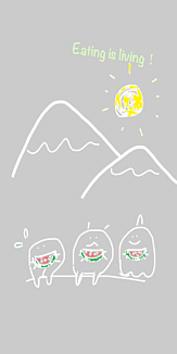 目に見えないゆるいやつらの食事(色)