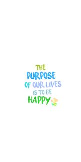 the purpose - 3