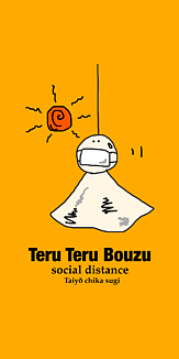 Teru Teru Bouzu