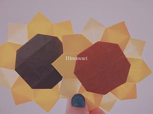 折り紙ひまわり