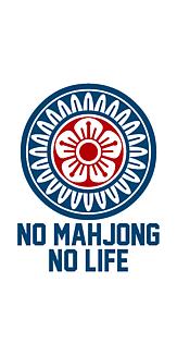 一筒 NO MAHJONG NO LIFE 青赤ロゴ