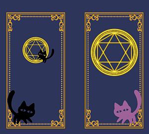 猫と魔法陣青