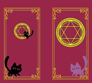 猫と魔法陣赤