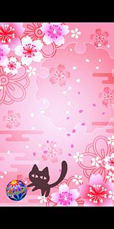 猫と毬ローズ