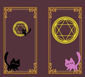 猫と魔法陣