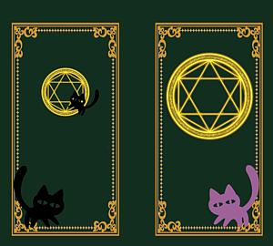 猫と魔法陣緑