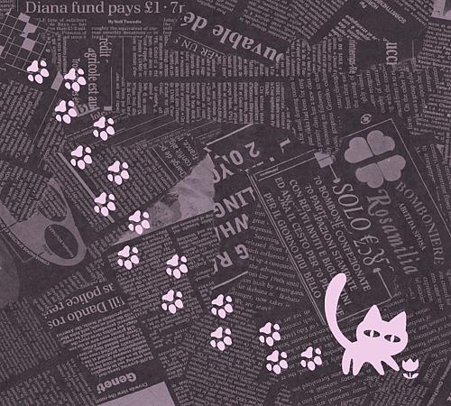 猫の足跡グレー